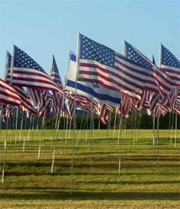 An Israeli flag flaps among U.S. banners. (Photos by James Breig)