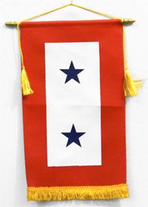 2 Blue Star Window Banner