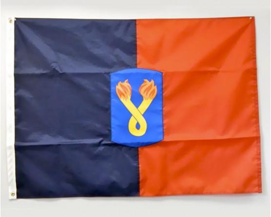 196th Brigade Outdoor Flag