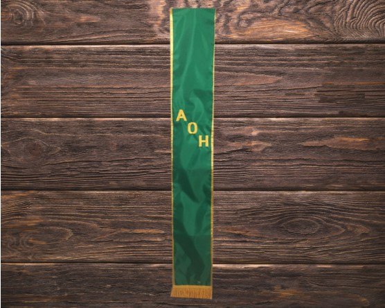 AOH Green Parade Sash