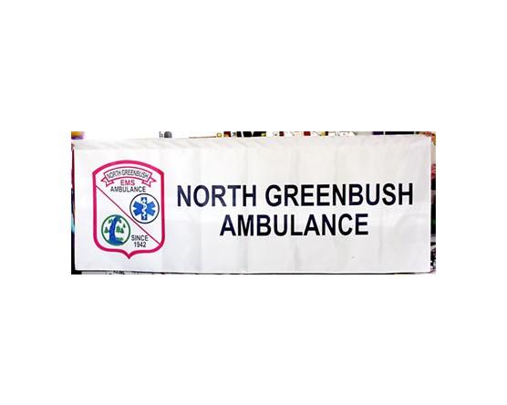 Ambulance Service Banner