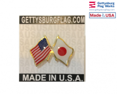 Japan Lapel Pin (double waving with US Flag)