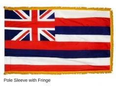 Hawaii Flag - Indoor