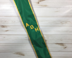 Custom Parade Sashes