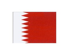 Bahrain Flag - Indoor & Outdoor