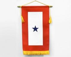 Service Star Banner (1 Blue Star) - 8x14"