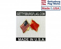 China Lapel Pin (Double Waving Friendship with USA Flag)