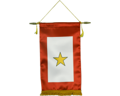 Service Star Banner (1 Gold Star) - 8x14"