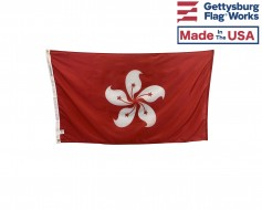 Hong Kong Xianggang Flag