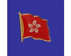 Hong Kong Lapel Pin (Single Waving Flag)