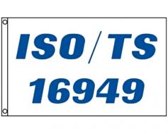 ISO/TS 16949 White Flag