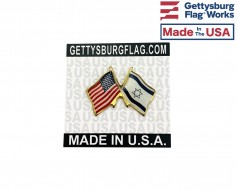 Israel Lapel Pin (Double Waving Friendship with USA Flag)