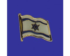Israel Lapel Pin (Single Waving Flag)