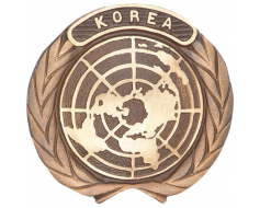 Korean War Bronze Grave Marker