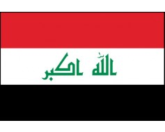 Iraq Flag (2008 Design)