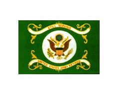 Army Retired Flag - 3x4'
