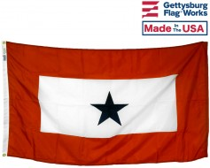 Service Star Flag (1 Blue Star) - 3x5'