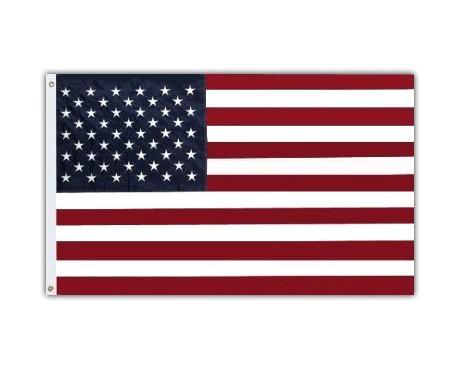 American Flag, Nylon, Grommets - 2.5x4'