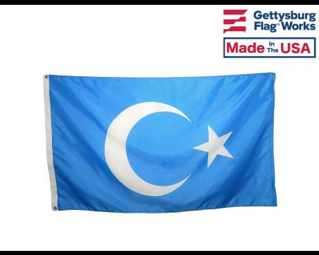 Uyghur Awareness Protest Flag - Historical Flag of East Turkestan
