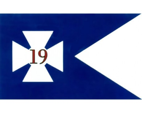 19th Corp HQ Guidon (1864) Flag - 3x5'