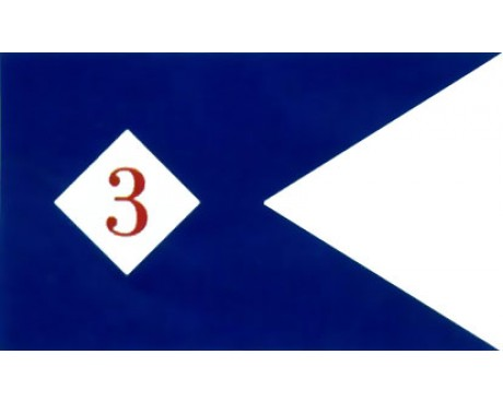 3rd Corp HQ Guidon (1864) Flag - 3x5'