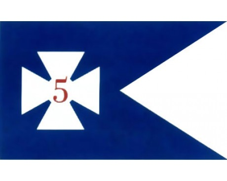 5th Corp HQ Guidon Flag (1864) - 3x5'