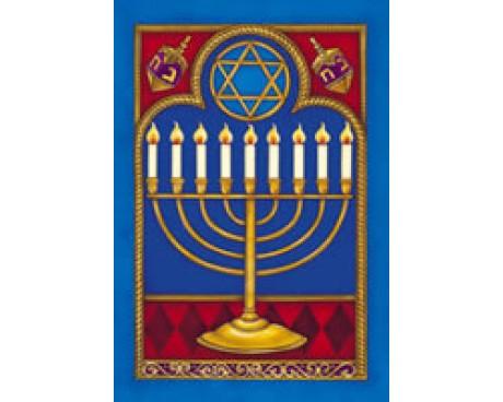 Menorah Garden Flag (Closeout)