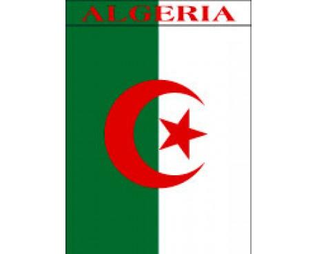 Algeria Garden Flag