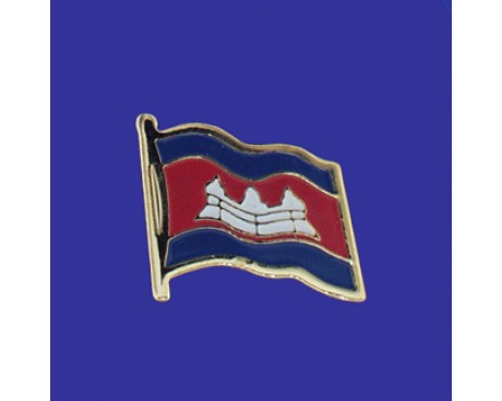 Cambodia Lapel Pin (Single Waving Flag)