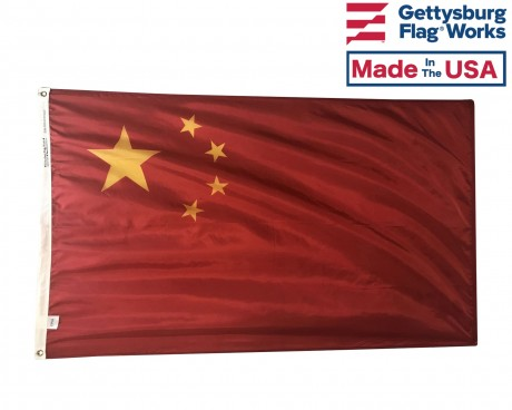 PRC China Flag