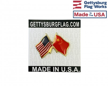 China Lapel Pin (Double Waving Flag w/USA)