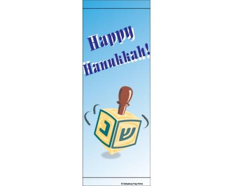 Happy Hanukkah Dreidel Avenue Banner