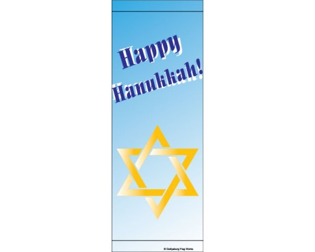 Happy Hanukkah Star Avenue Banner
