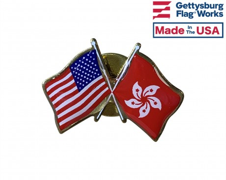 Hong Kong Lapel Pin (with US Flag)