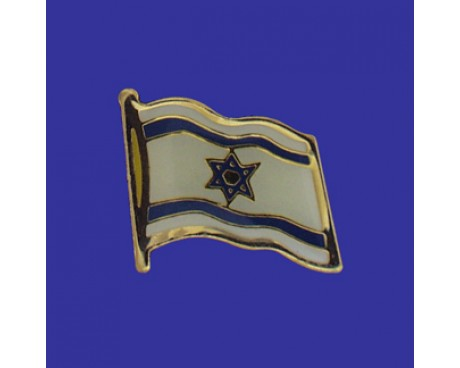 Israel Lapel Pin (Single Waving Flag)