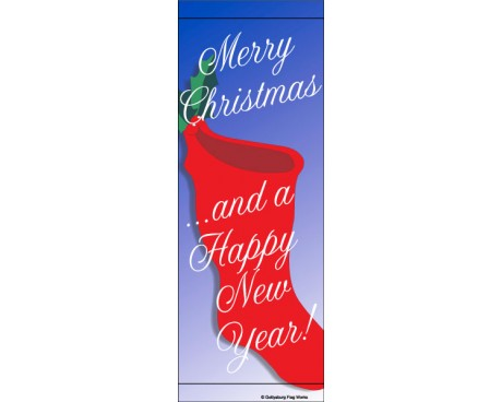 Merry Christmas and a Happy New Year Avenue Banner