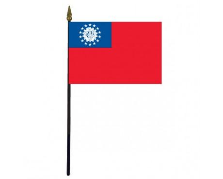 "Myanmar Stick Flag (Historical 1974-2010) - 4x6"""