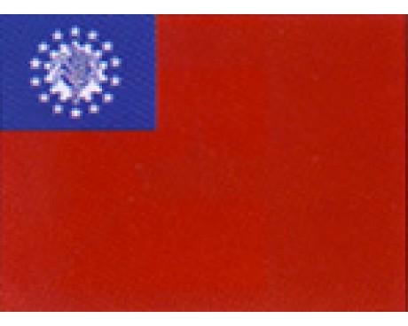 Myanmar (Burma) Flag (Old Design) - 3x5' - Header & Grommets