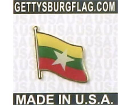 Myanmar Lapel Pin (Single Waving Flag)
