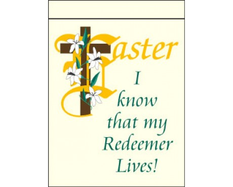 I Know That My Redeemer Lives Flag