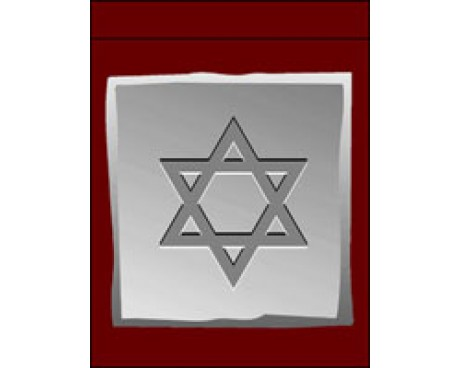 Star Of David Garden Flag