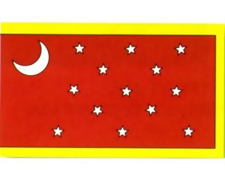 Van Dorn Flag - 3x5'