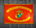 Custom Marine Corps League-Parade