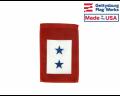 Service Star - 2 Blue Stars Garden Flag