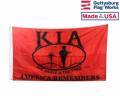 KIA America Remembers