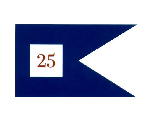 25th Corp HQ Guidon (1861) Flag - 3x5'