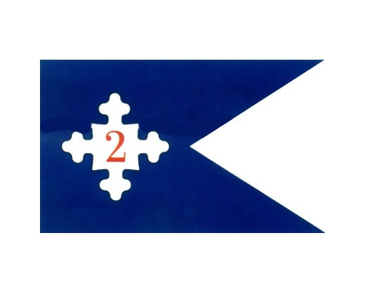 2nd Corp HQ Guidon (1861) Flag - 3x5'