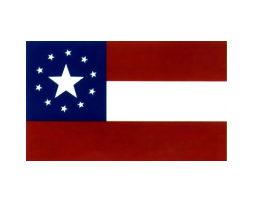 2nd MD INF, 11 Stars & Bars Flag - 3x5'