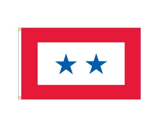Service Star Flag (2 Blue Stars) - 3x5'