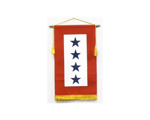"Service Star Banner (4 Blue Stars) - 8x14"""